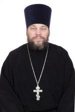 иерей Сергий Якименко