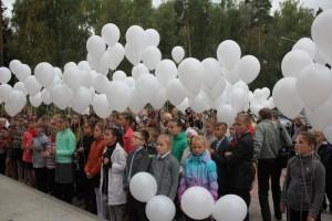 День памяти жертв Беслана
