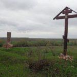 Вахта Памяти 2016